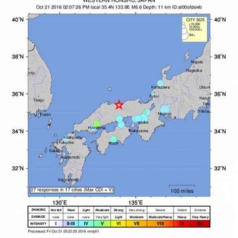 """La Agencia Meteorológica nipona ha alertado sobre el riesgo de que se produzcan """"nuevos terremotos de intensidad similar"""".  /  Foto: EFE"""