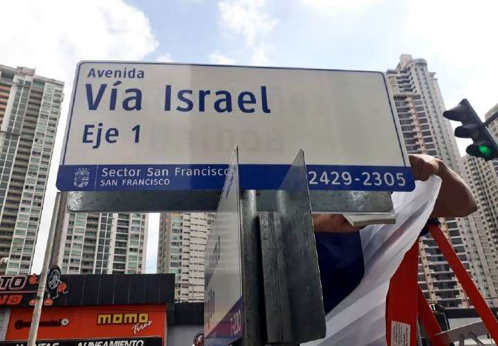 Vías Israel y Cincuentenario se quedan con sus nombres
