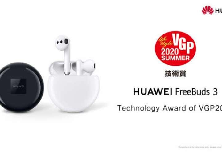 Huawei se anota otro premio