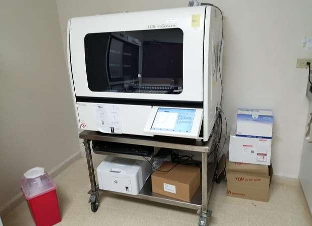 El nuevo centro analizará las muestras de hisopado obtenidas en todos los centros médicos del área.