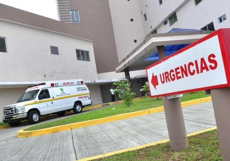 Vista externa de la entrada del cuarto de urgencias del Hospital Irma Lourdes Tzanetatos de Tocumen. Foto: Archivo