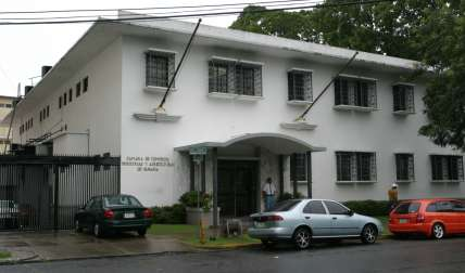 Vista general de la sede de la  Cámara de Comercio, Industrias y Agricultura de Panamá.  /  Foto: Archivo