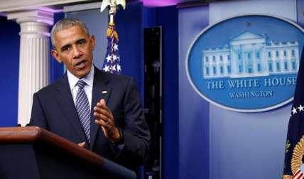 En la imagen, el presidente de Estados Unidos, Barack Obama. EFE/Archivo